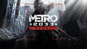 metro 2033 redux ps4 обзор