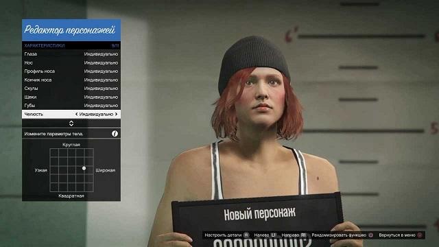 Как сделать персонажа в gta 5 online - Dorel.ru